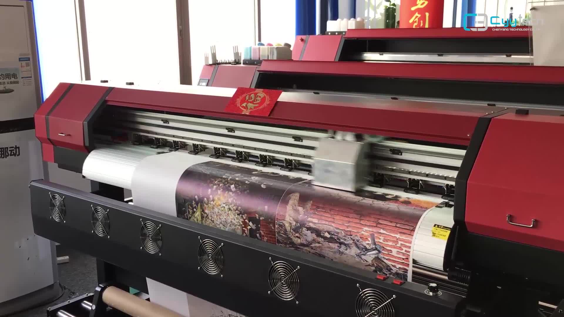 Good Price Of Vinyl T Shirt Banner Sticker Printer