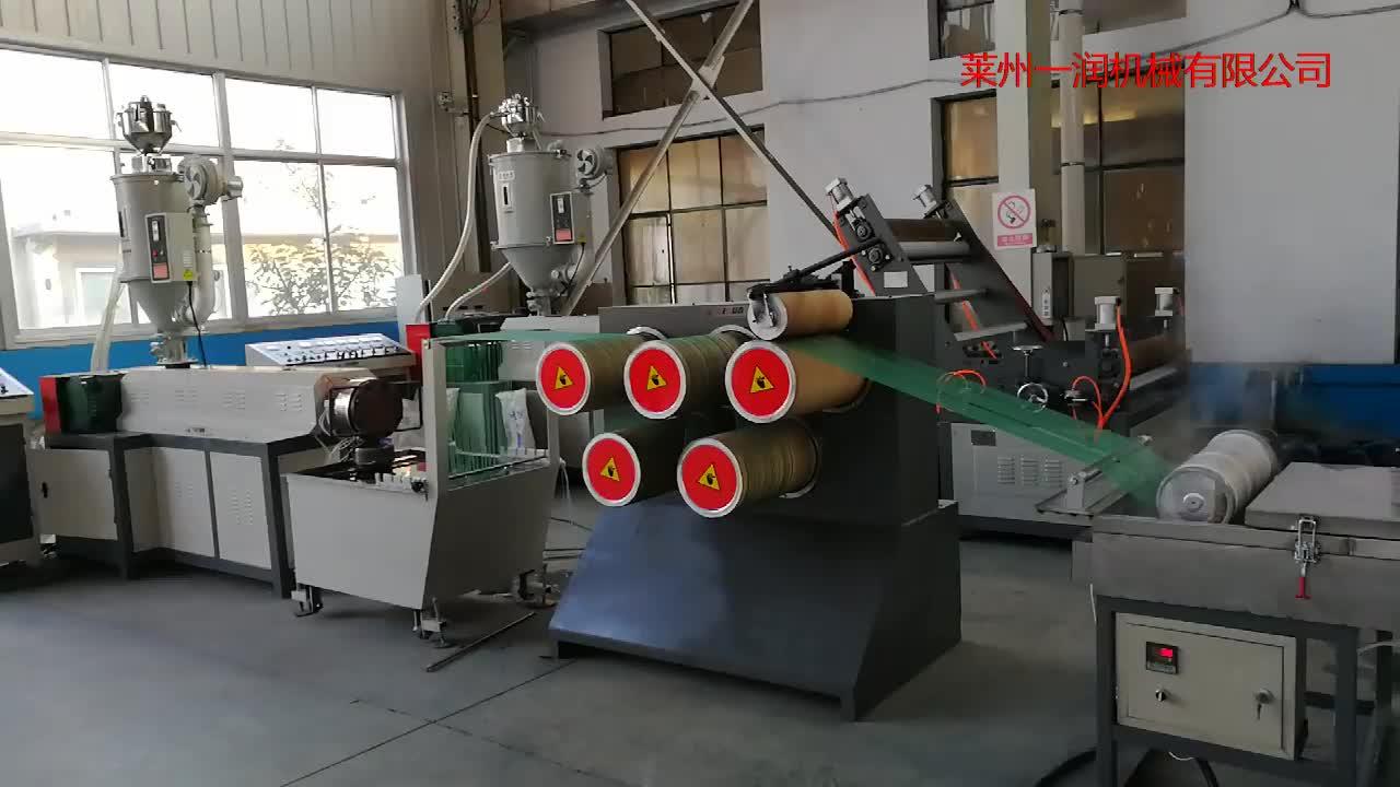 2019 new design pet monofilament yarn extruder machine