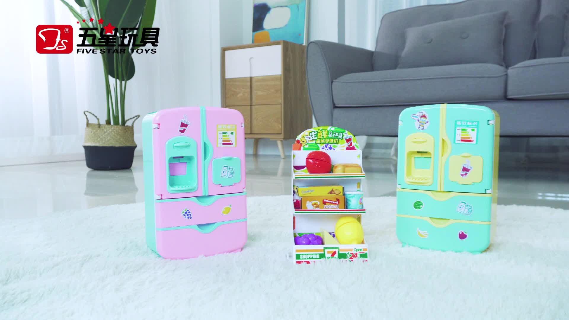 High Quality Speaking Mini Refrigerator Kitchen Toys Set Pretend Play House Toy BSCI Five Star
