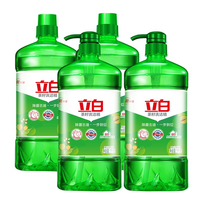 天猫超市 立白 茶籽洗洁精 1kgx4瓶装