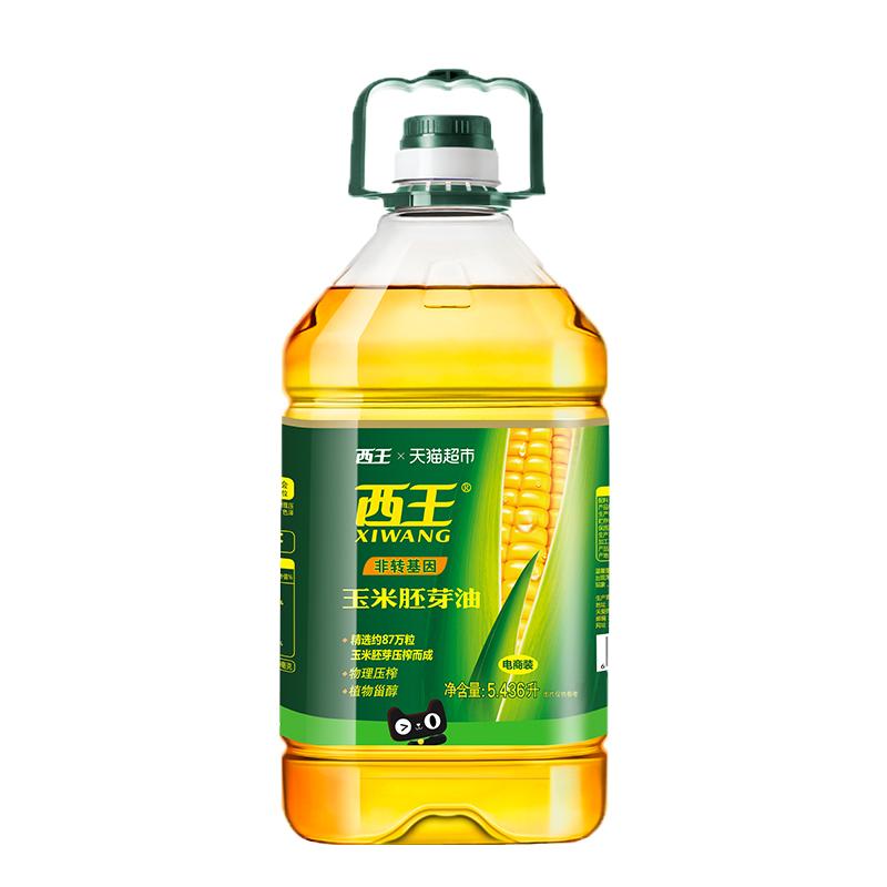 超定制装西王玉米胚芽油5.436L非转基因物理压榨食用油植物油烘焙