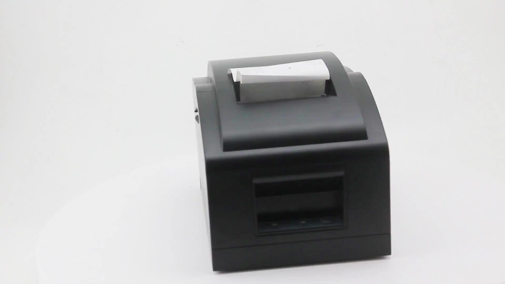 76mm dot matrix impact printer easy paper loading high printing/high performance easy printer with double color printing