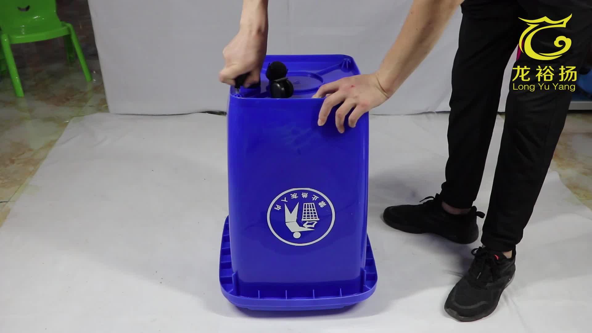 סיטונאי מקורה פלסטיק 13 גלון פח אשפה פסולת בינס