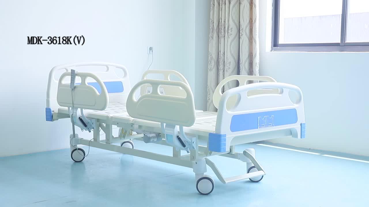 MDK-3618L (II)-6 무료 사용 3 기능 전기 병원 침대, 전기 환자 침대, 의료 장비 킹 사이즈 병원 침대