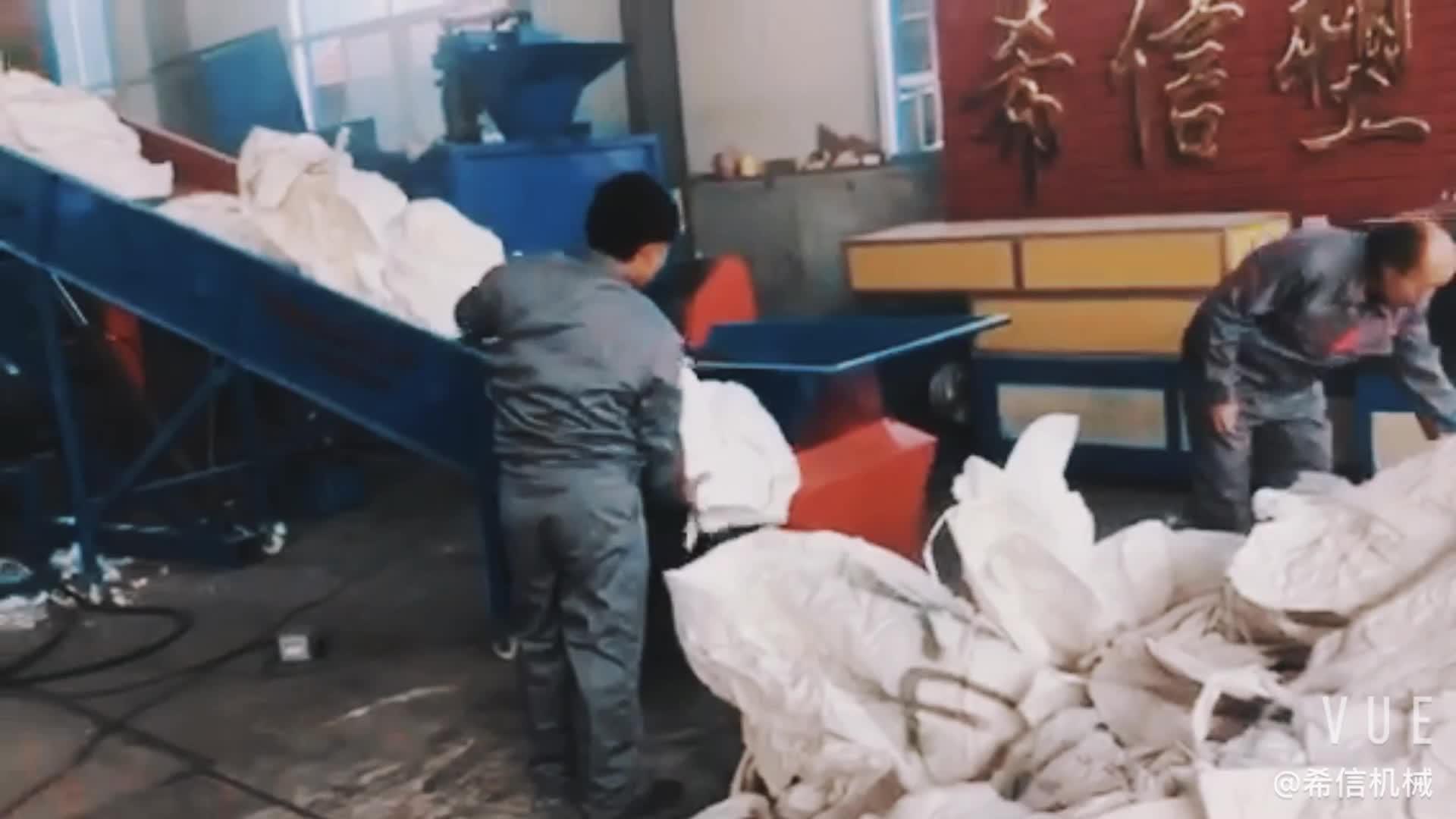 Sanayi plastik ezme makinesi, plastik geri dönüşüm pelet makinesi, parçalayıcı makinesi plastik poşetler satılık