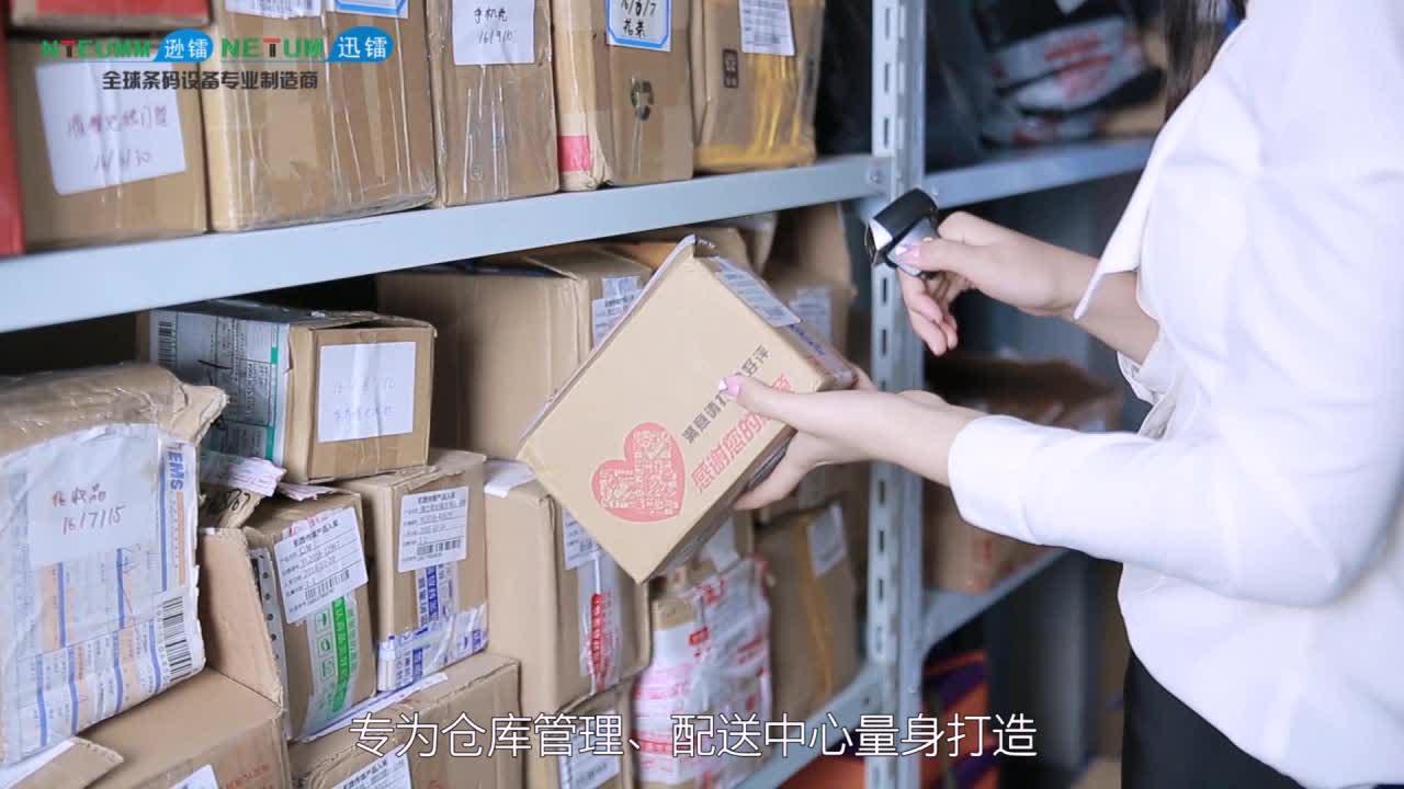 wearable 2d QR code reader mini ring wireless barcode scanner bluetooth reader finger scanner