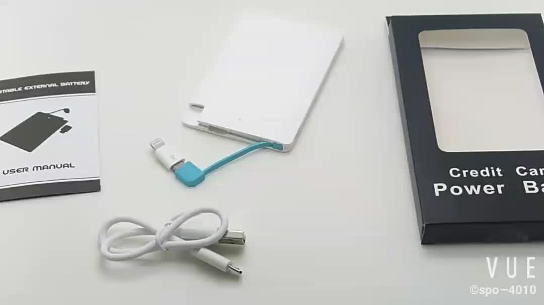 Free Sample Custom Credit Card Size Power Bank 2500mAh For Promotion Gift
