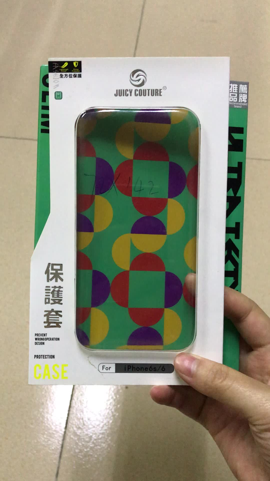 Custom Mobile Phone Case Box Packaging With PVC Window