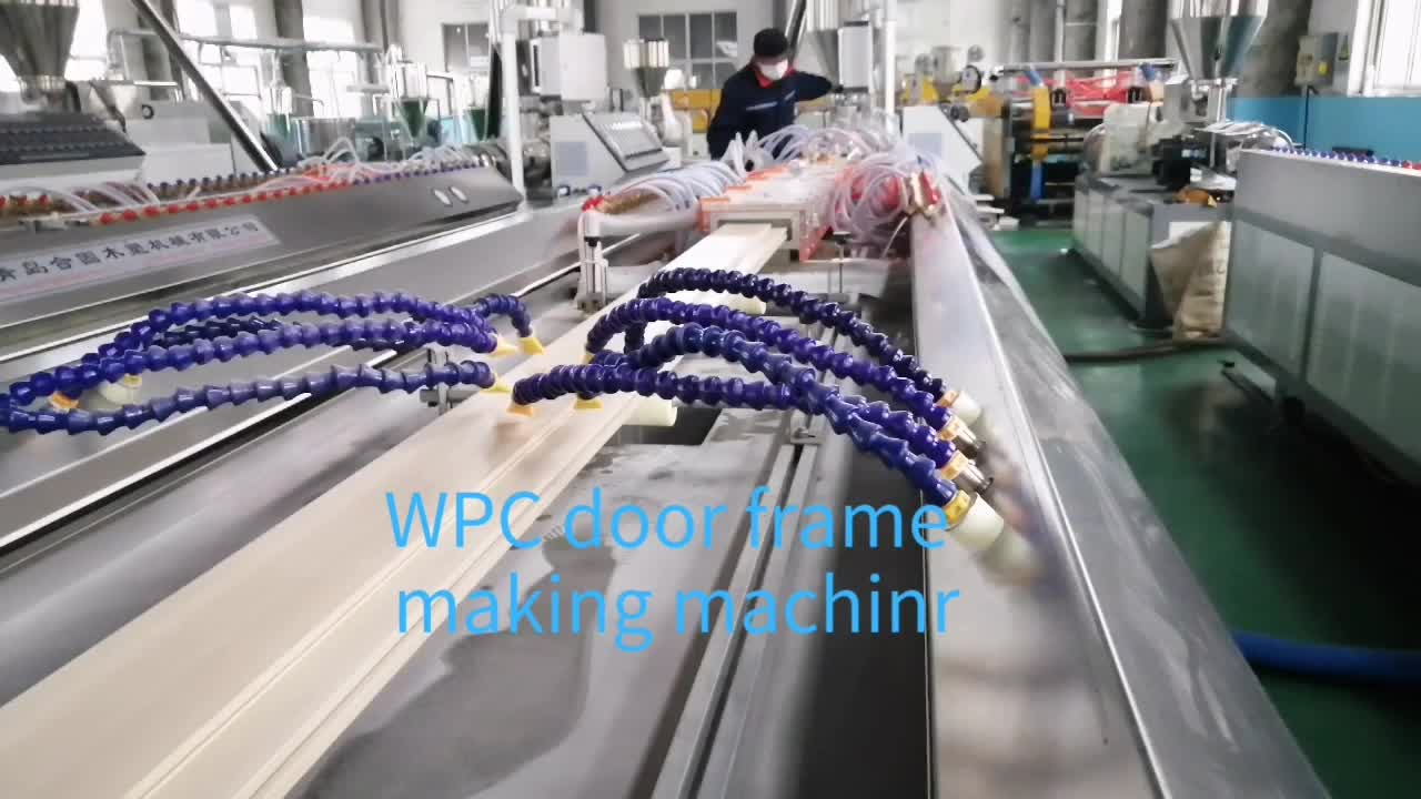 Two cavity PVC/UPVC/WPC wood plastic composite door frame panel profile extrusion line making machine