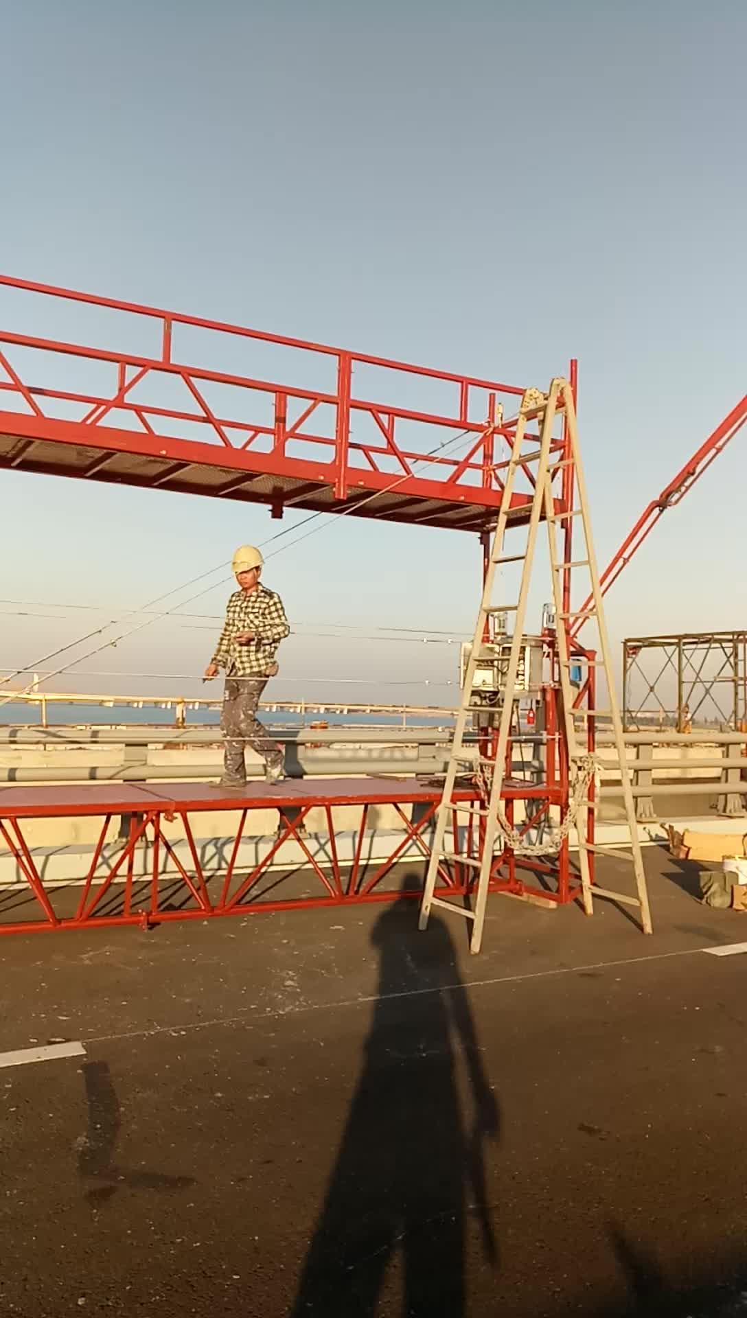 อาคารสูงระงับแพลตฟอร์มก่อสร้างอู่เรือแจวลิฟท์ประเภท E