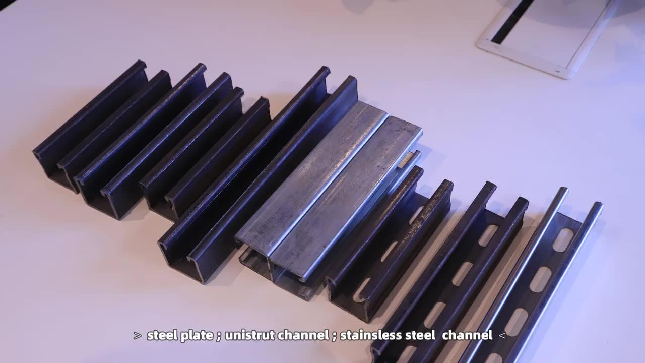 เหล็กชุบสังกะสีแบบจุ่มร้อนช่องเสียบกับ CE (ช่อง C,Unistrut,ช่อง Uni Strut)