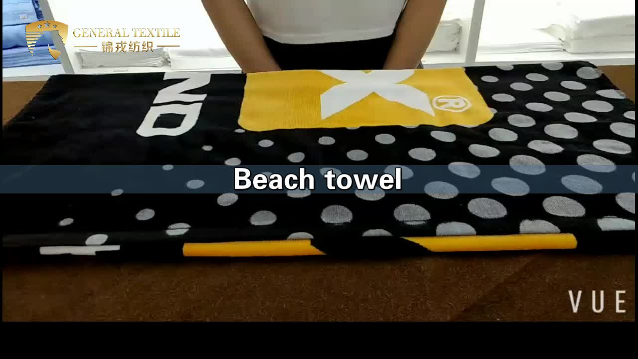 JR325 Promotional Sublimation Printing Quick-dry Amazon Beach Towels