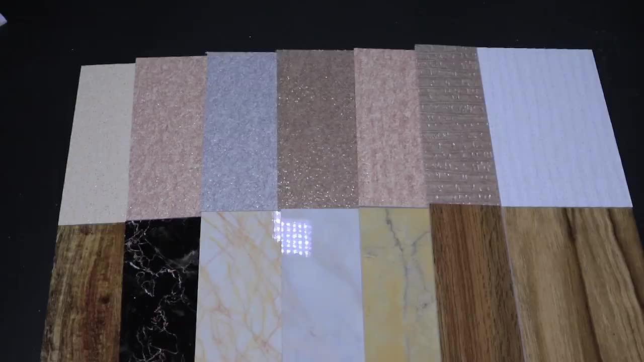 플라스틱 돌 벽 플라스틱 패널 장식 인테리어 PVC 대리석 시트 3.0MM