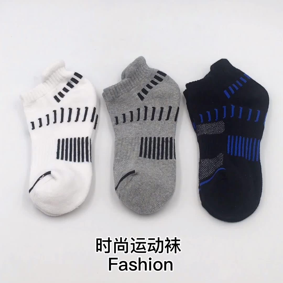 袜子工厂定制加工跨境电商运动短袜 出货时间快