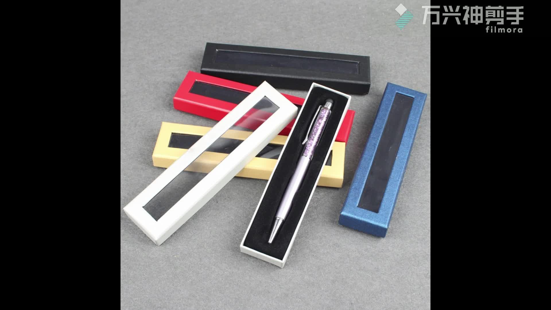 หมึกปากกา Handmade กระดาษของขวัญกล่อง Matt Lamination สำหรับปากกาขายส่ง