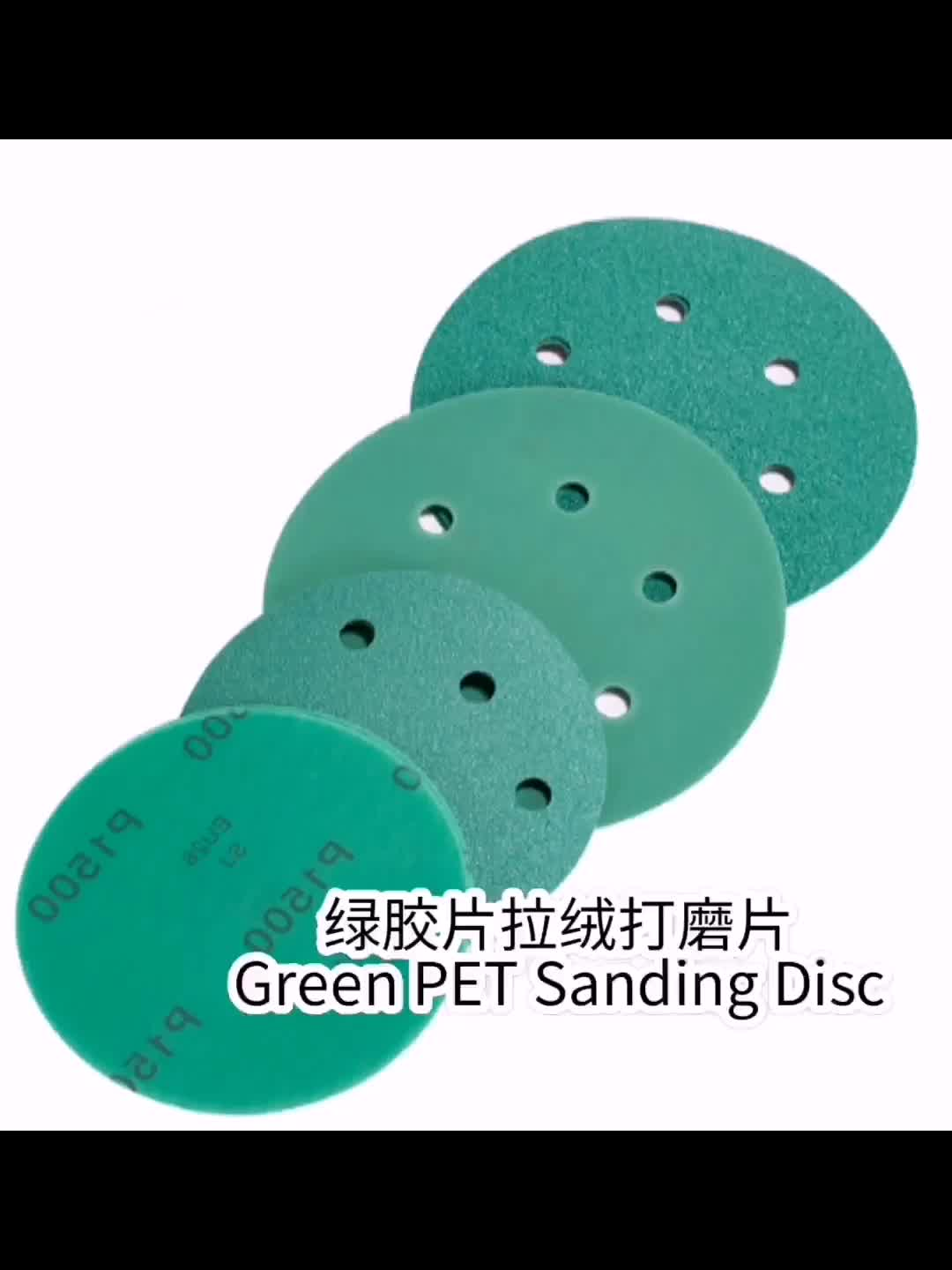 EH66 aluminum oxide paint remove sanding disc hook and loop self adhesive PS33