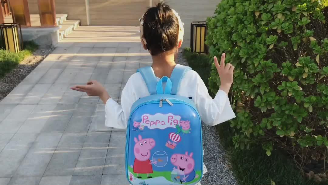 Di modo di scuola animale zaino del bambino del fumetto del ragazzo della ragazza sacchetti di scuola