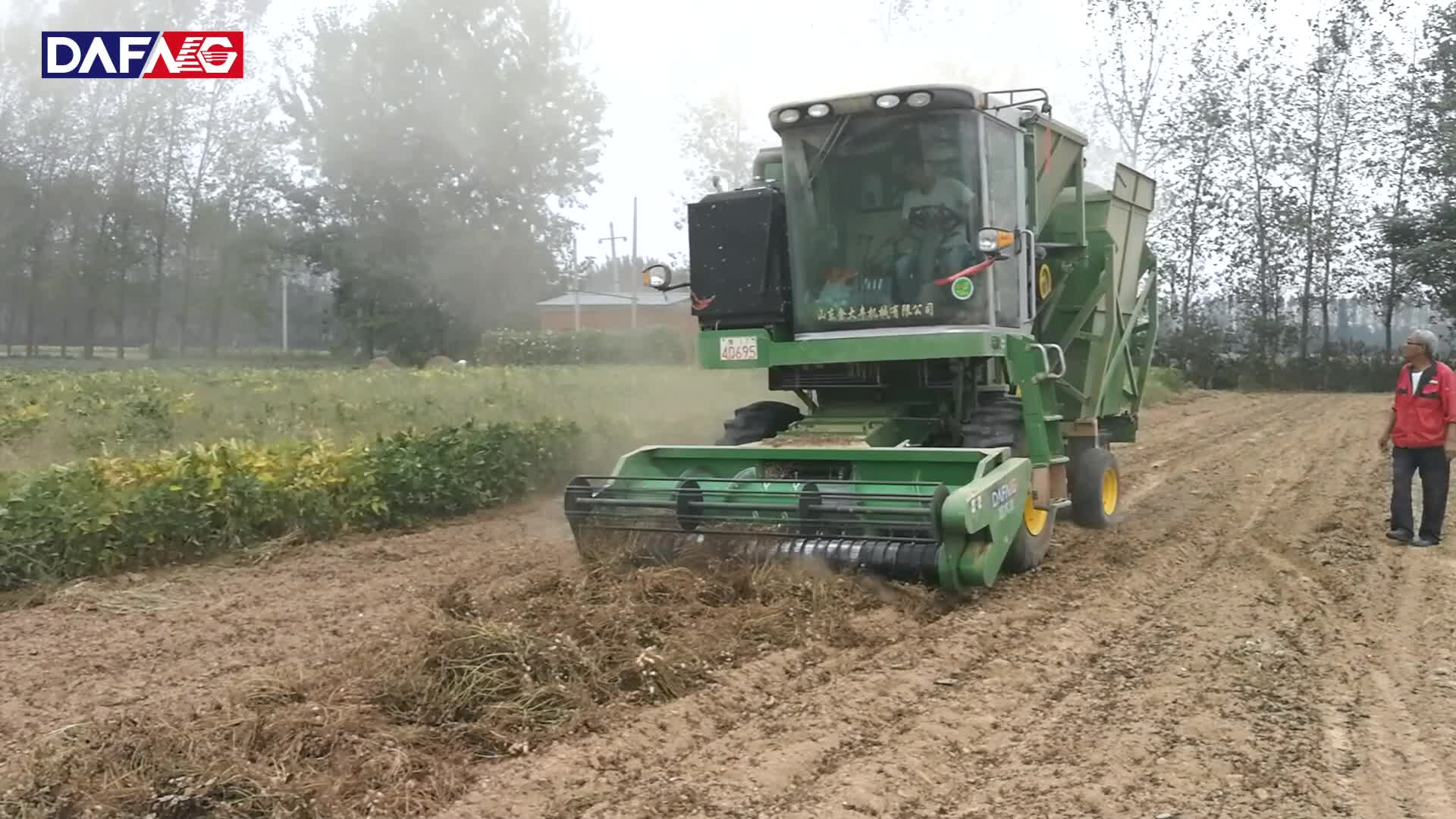 Top Quality New Harvest Peanut Combine Harvester Machine Peanut Harvester For Sale