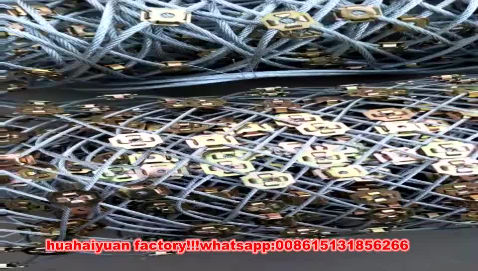 High quality flexible protection mesh SNS netting slope protection system