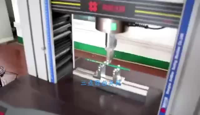 5kN Tuft कठोरता बल परीक्षण मशीन, फर ब्रश झुकने ताकत परीक्षक XBD4503