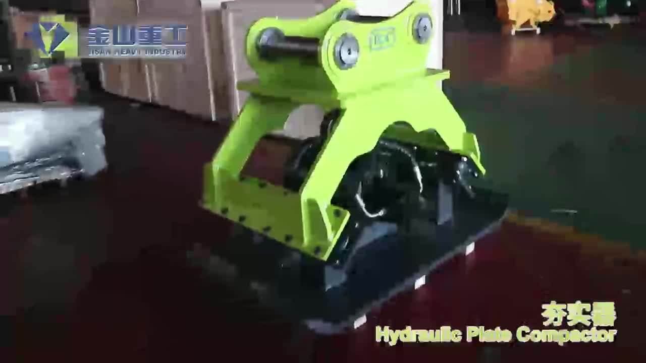 hydraulic excavator compactor suits for dx60 hot sale