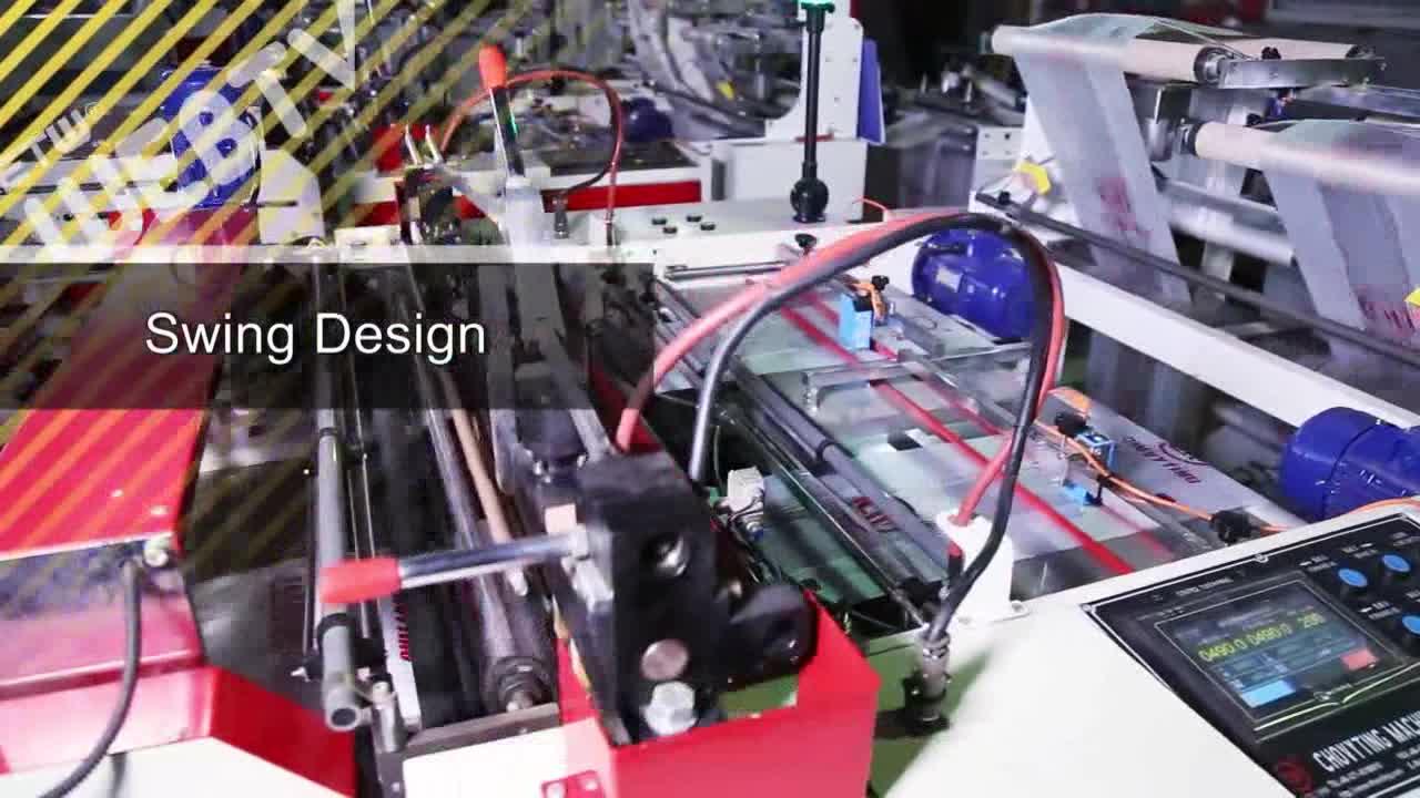 プラスチック pe ショッピングハンドルスーパーマーケット全自動ワットカット tシャツビニール袋製造機高アウトプット工場出荷時の価格