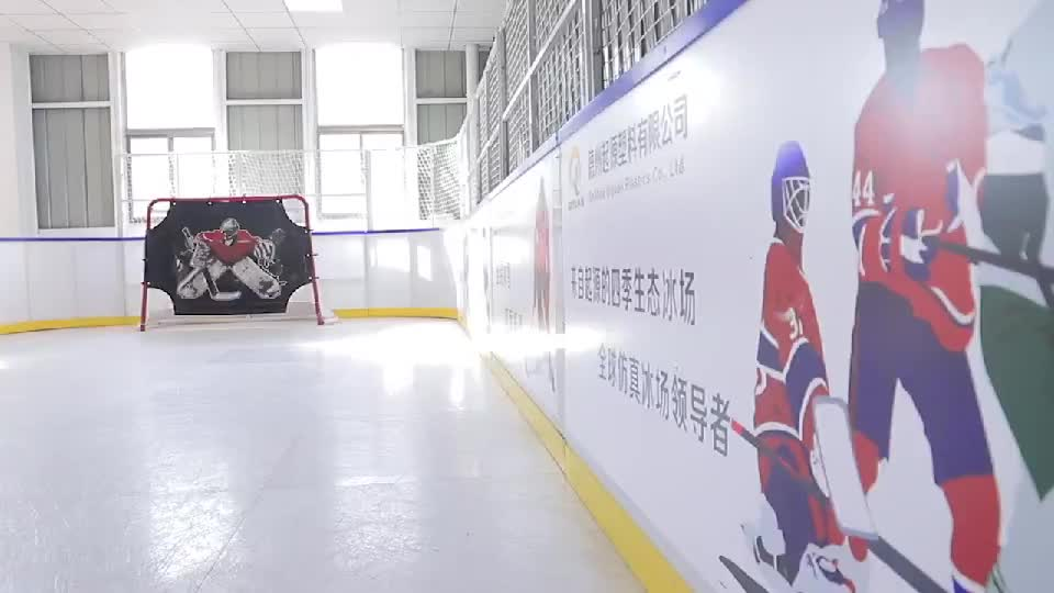 PE Material Hockey Artificial Ice Skating Rinks Used Synthetic Ice for Sale