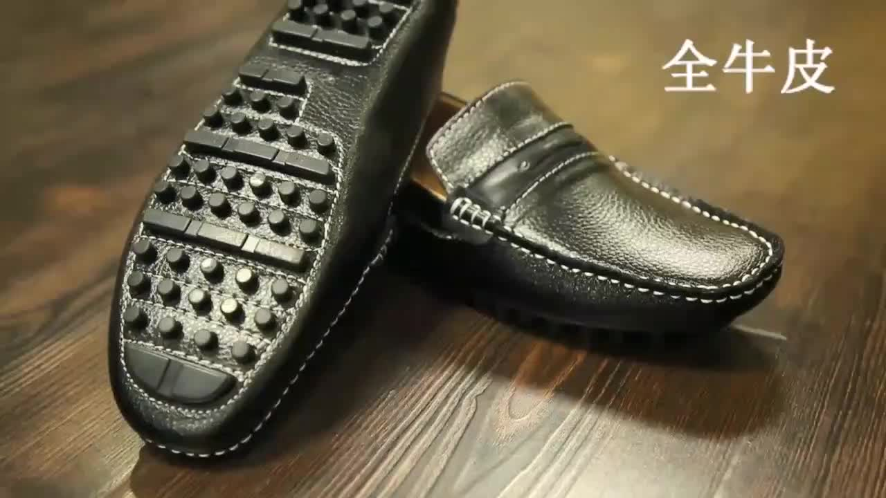 contracted and leisure design breathable pig leather insole  moccasin-gommino loafers for men