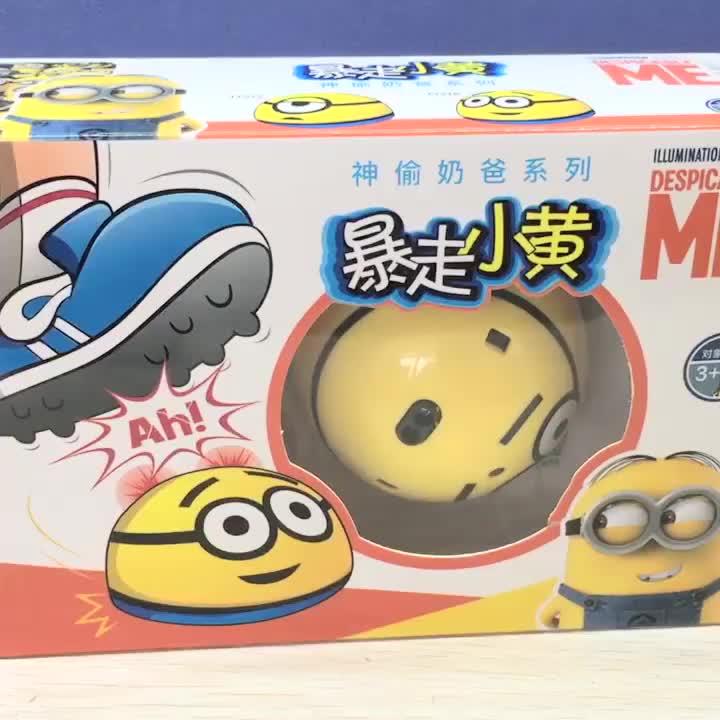 शुद्ध लाल भगोड़ा थोड़ा मेंग लेजर स्मार्ट अजीब बिल्ली गेंद बिजली अवरक्त संवेदन पालतू खिलौना