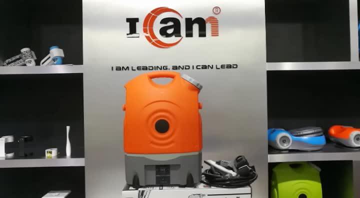 17L wasser tank 12 V mobile smart auto waschen für einfachen transport