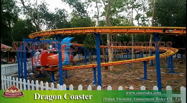 Unique amusement attraction machine roller coaster amusement park games factory,roller coaster amusement park games factory