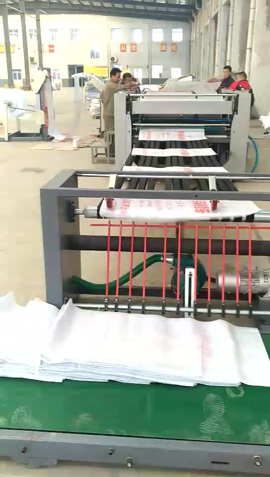 הנמכר ביותר צק Hdpe אריגת שק להרכיב חיתוך תפרים פלקסו מכונות עיתונות