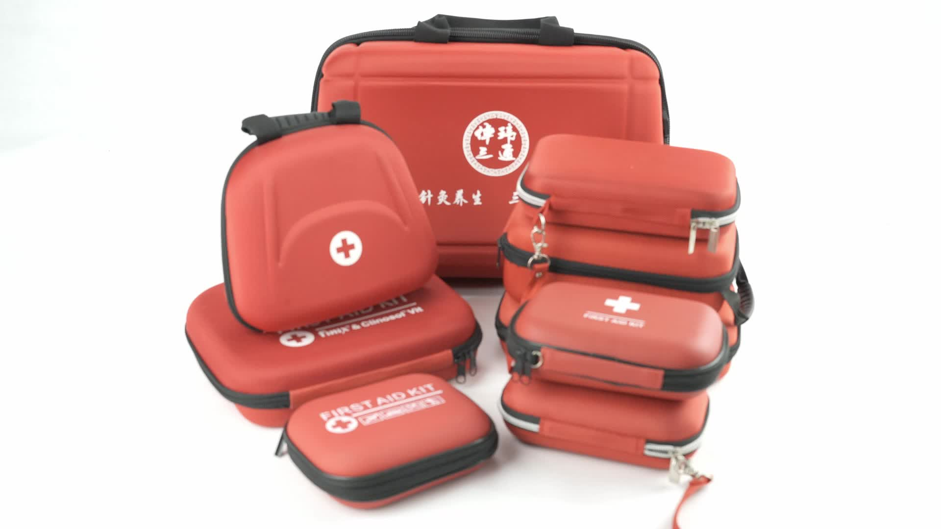 Health Care Home Equipment Medical Travel first aid kit bags box