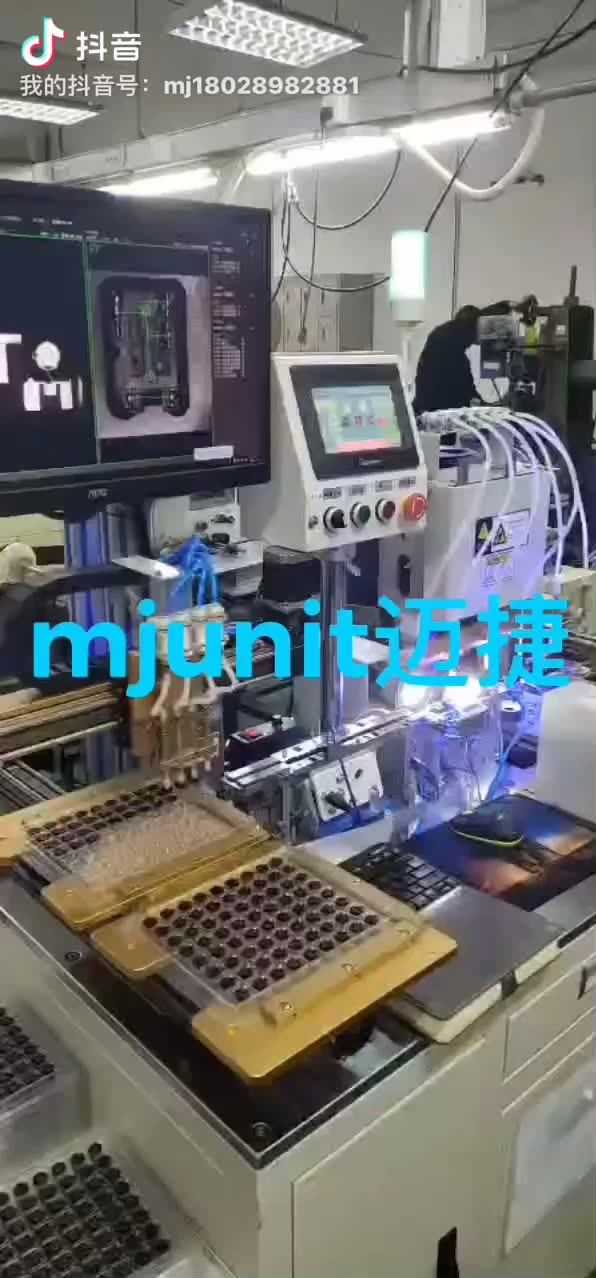 mjunit MJ40 toothed belt guide module for single axis or multi axis movement sliding guideway non standard manipulator