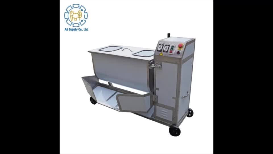 frequency control meat sausage mixing machine