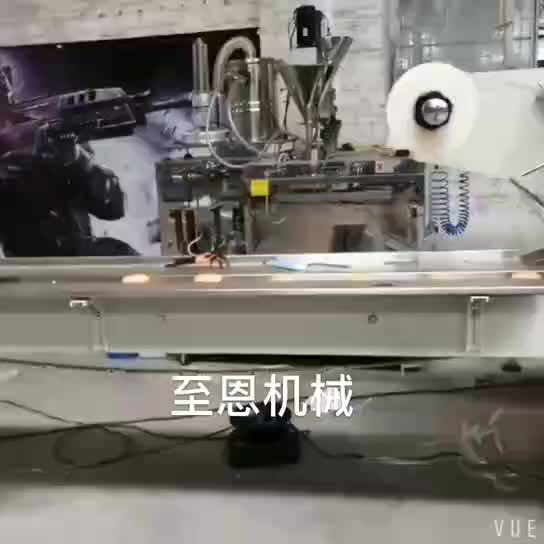 Heat shrink soap wrapping packaging machine