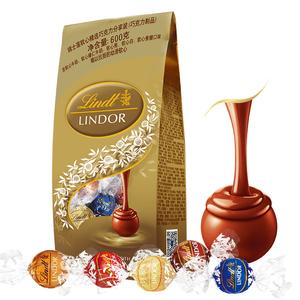 【进口瑞士】莲软心巧克力多口味600g×1袋