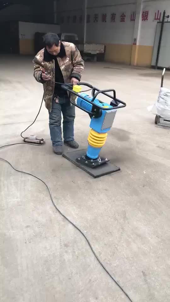 Customized  electric tamping rammer jumping vibrating tamper impact tamping