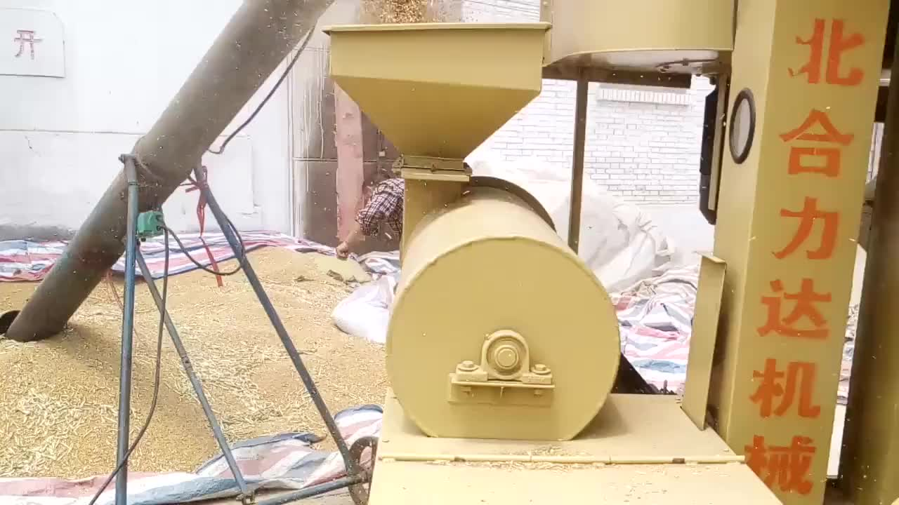 High purity wheat  seeds cleaning machine