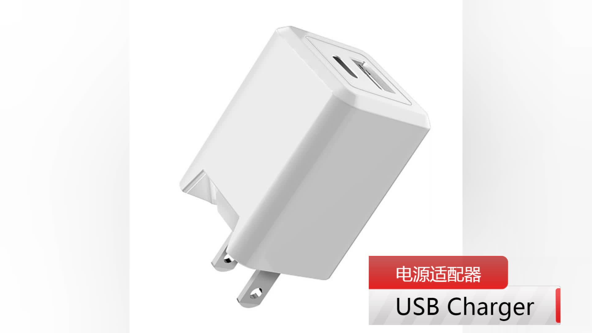 High quality portable 5V 2.1A universal Dual one port usb mobile phone travel charger from China