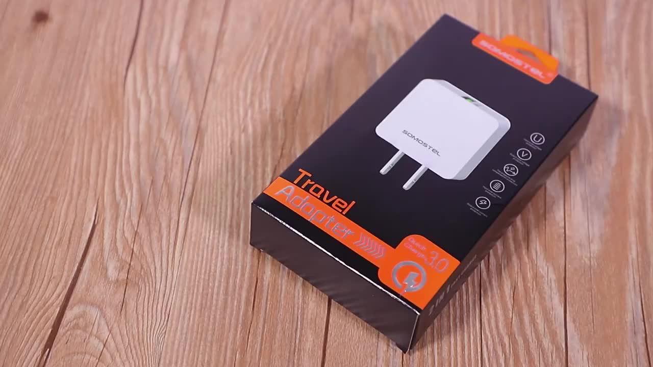 高品質米国、 EU 、英国プラグポータブル携帯電話急速充電器複数の電話 QC3.0 アダプタ USB 充電器ケーブル