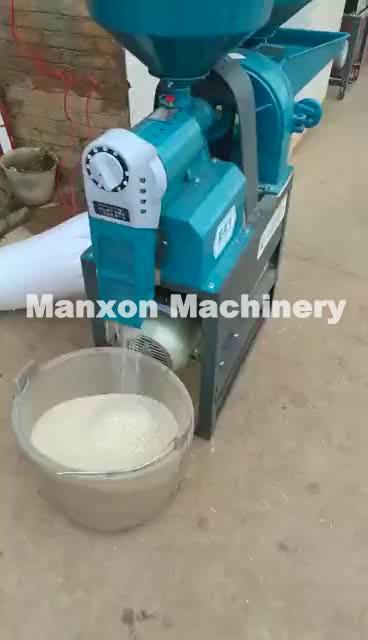 다기능 현대 결합 옥수수 분쇄기 가격 자동 쌀 밀