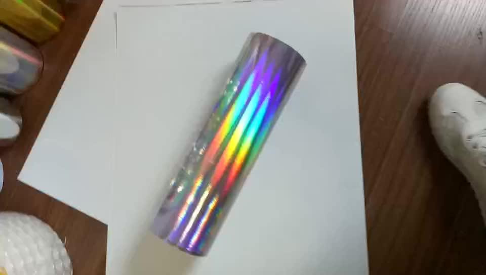 PET/BOPP metallisierte plain laser film