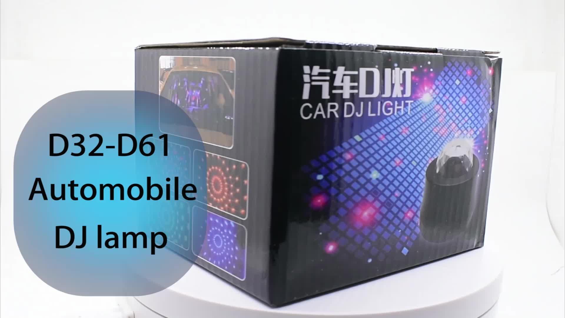 Sound rhythm sound control DJ light color crystal stage light LED disco rotary strobe light birthday party bar