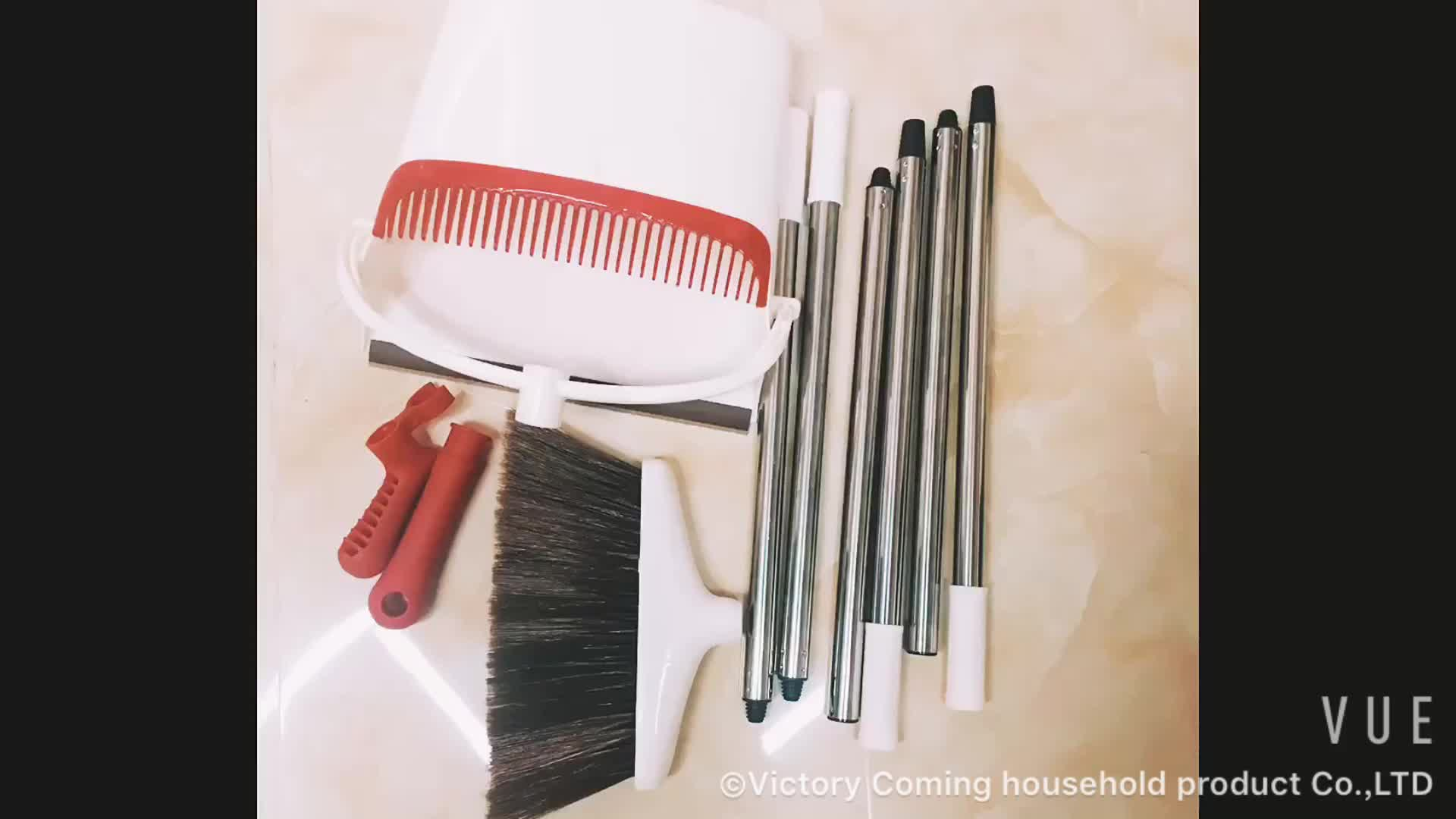Extended Broom And Dustpan Set Long Handle Rotatable