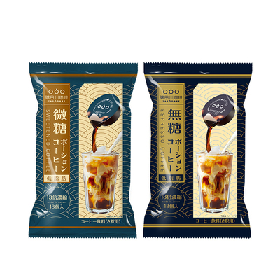 隅田川鲜萃咖啡浓缩意式胶囊咖啡液无糖/微糖18颗*包日本进口原液