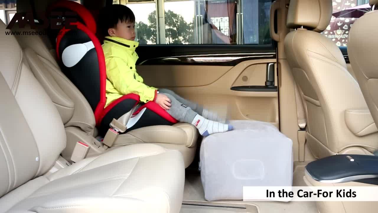 Adjustable padded leg rest children leg warmers car seats with leg rest