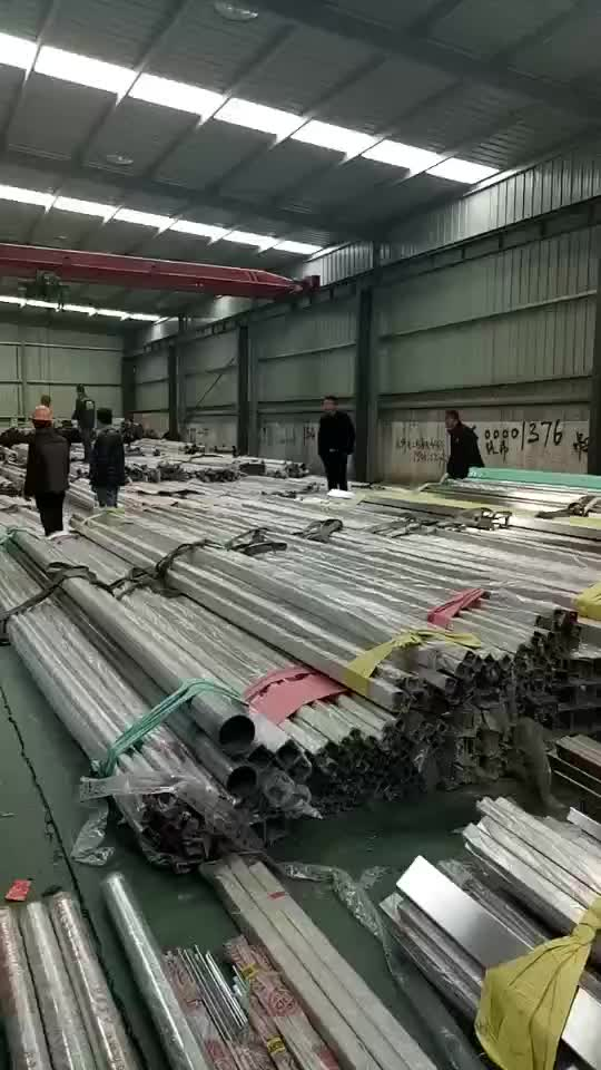 seamless and cold rollerd  stainless steel pipe 304