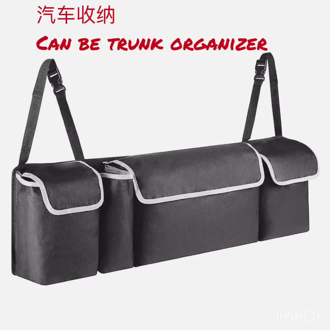 Backseat Trunk Storage Organizer trunk organizer ของเล่น organizer