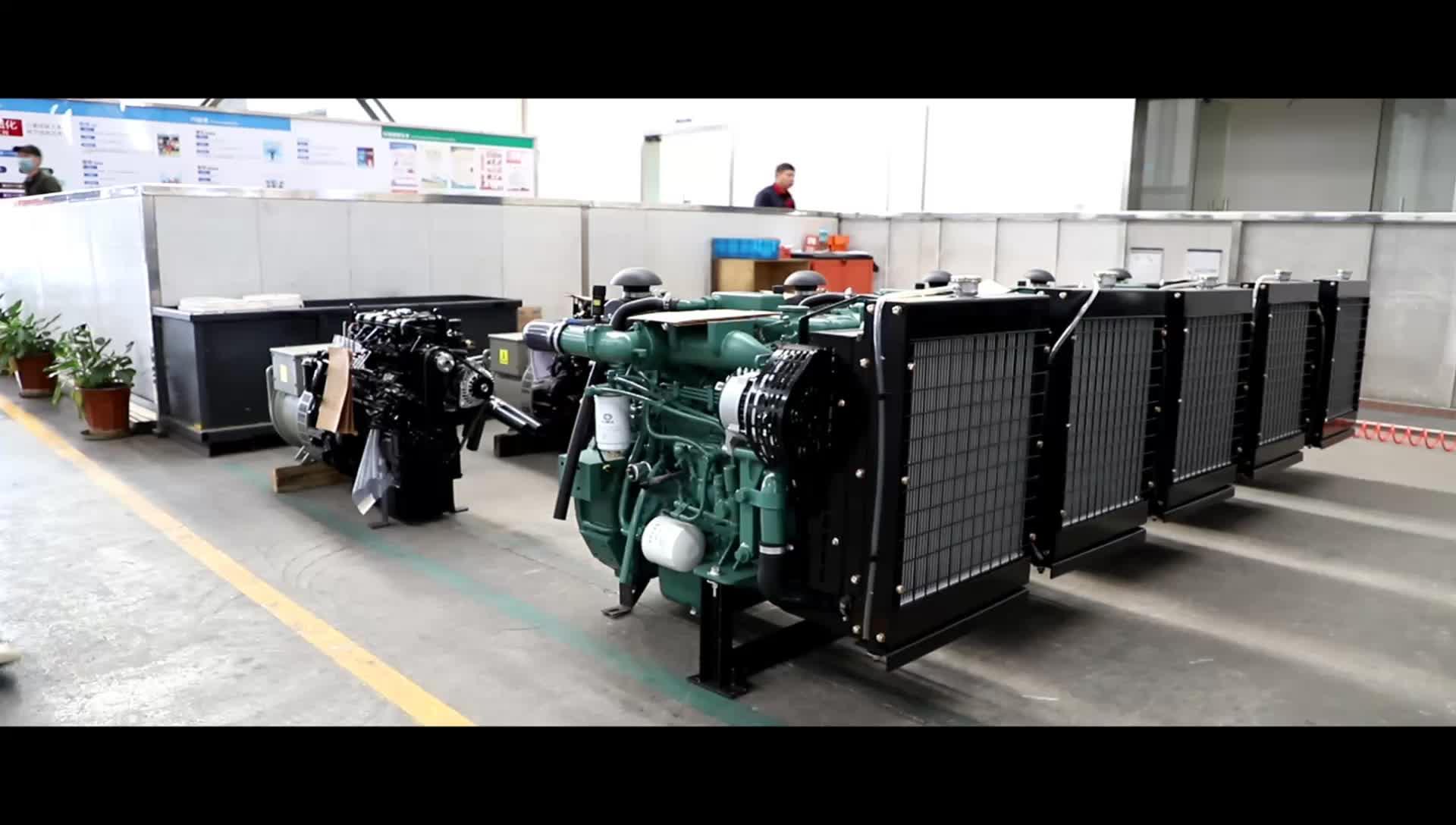 वैश्विक वारंटी बिजली के शुरू 20hp 40hp डीजल जनरेटर 2hp